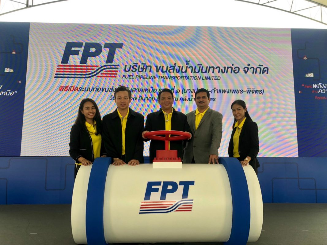 FPT Northern Fuel Pipeline Transportation Project (NFPT)