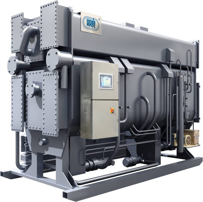 Hot Water Operated Absorption Chiller