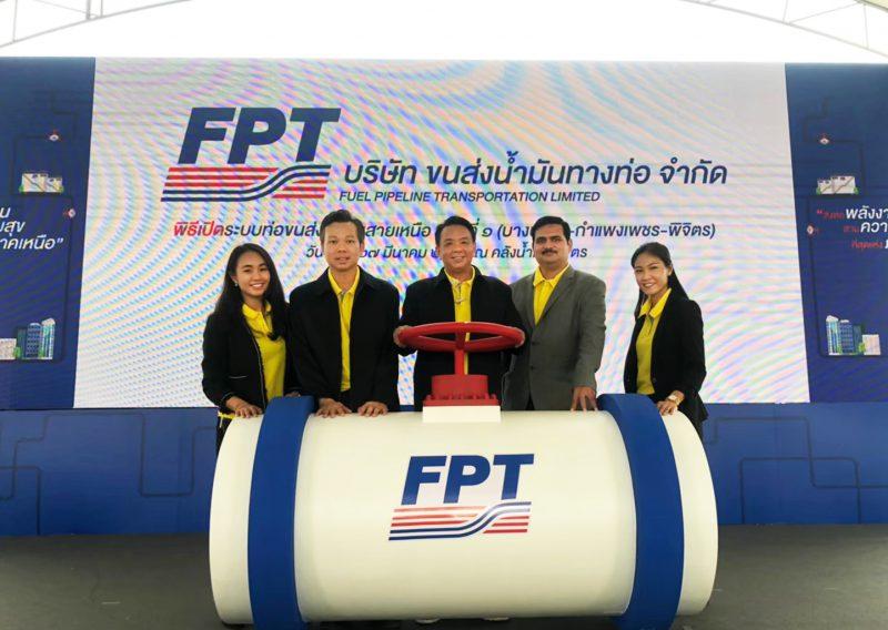 FPT Pipeline transportation limited